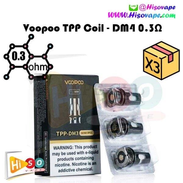 ** Voopoo TPP Coil - TPP-DM4 0.3Ω