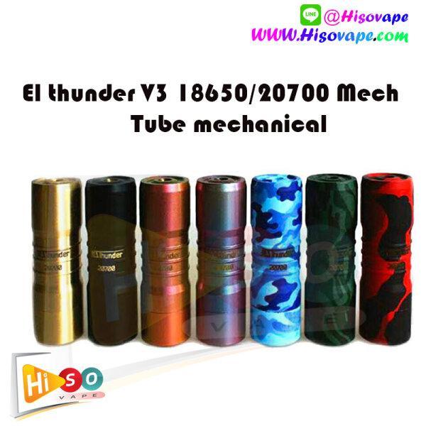 * El thunder V3 18650/20700 Mech Tube mechanical [แท้]