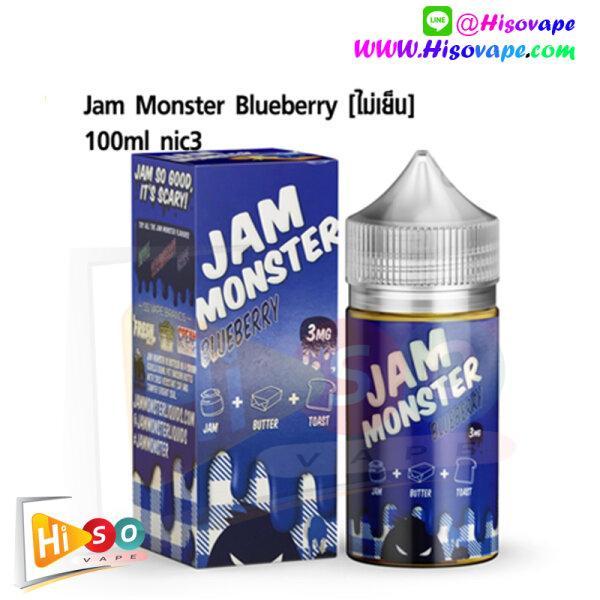 **Jam Monster Blueberry 100ml (ไม่เย็น)[น้ำยาบุหรี่ไฟฟ้าอเมริกา]