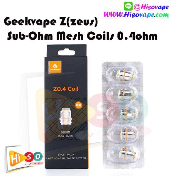 * Geekvape Z(zeus) Sub-Ohm Mesh Coils 0.4ohm [1กล่อง5ชิ้น]