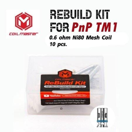 F Coil Master ReBuild Kit for PnP-TM1 0.6ohm Ni80 Mesh Coil