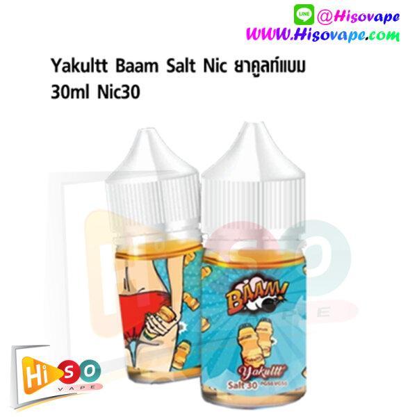 *ยาคูลย์ Baam Salt 30 ml Nic35[น้ำยาบุหร่ไฟฟ้า]