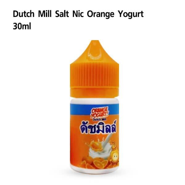 F [น้ำยา POD SALT NIC] Dutch Mill Salt nic Orange yogurt 30ml (นมเปรี้ยวกลิ่นส้มเย็นกลาง)