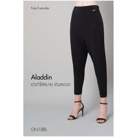 ALADDIN PANTS  Size 36,38,40,42,44,46 GN18BL