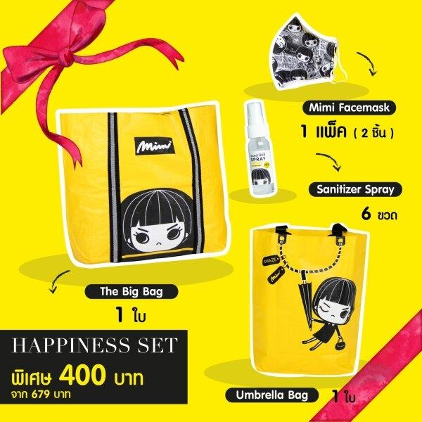 [HAPPINESS SET] 2020 Exclusives Gift Set