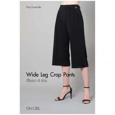 WIDE LEG CROP PANTS  Size 36,38,40,42,44,46 GN12BL