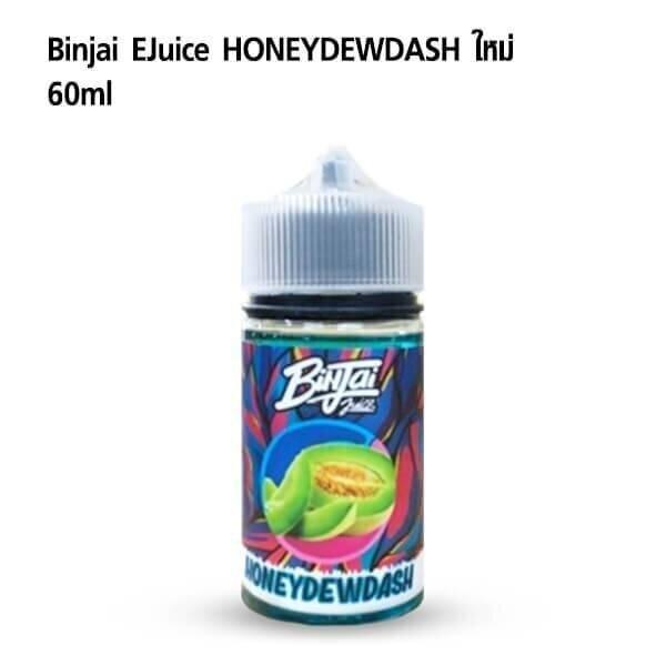 น้ำยา ฟรีเบส Binjai Honeydew Dash 60ML
