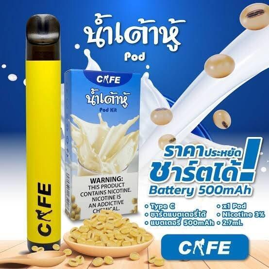 CAFE Pod Kit (น้ำเต้าหู้)