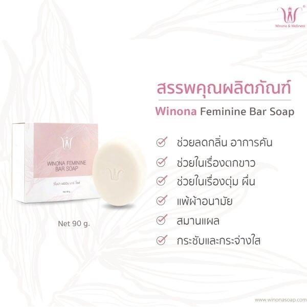 Winona Feminine Bar Soap + Feminine Cleansing Liquid