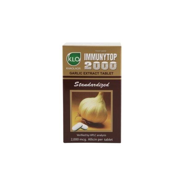 Khaolaor ขาวละออ อิมมิวนีท้อป 2000 กระเทียมสกัดชนิดเม็ด 100 เม็ด/กล่อง