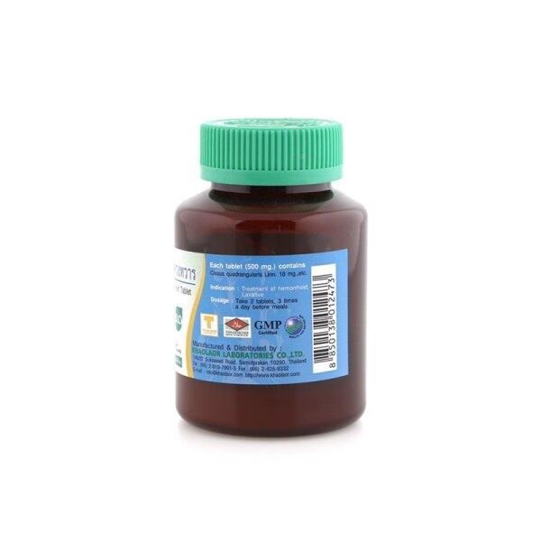 Khaolaor ขาวละออ ยาบรรเทาอาการริดสีดวงทวาร ยาสามัญประจำบ้าน 42 เม็ด/ขวด