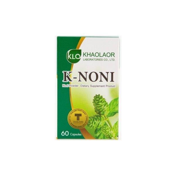 Khaolaor ขาวละออ เค-โนนิ ลูกยอชนิดแคปซูล 60 แคปซูล/กล่อง