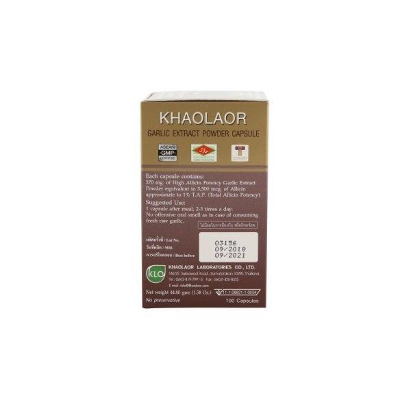 Khaolaor ขาวละออ อิมมิวนีท้อป กระเทียมสกัดชนิดแคปซูล 100 แคปซูล/ขวด