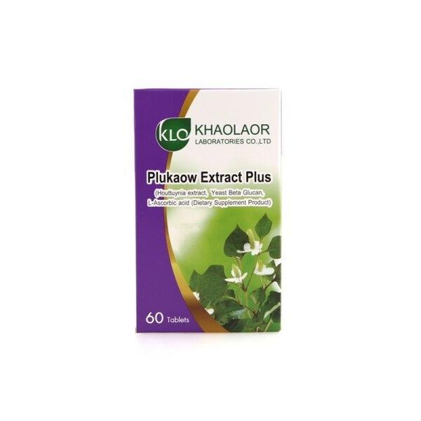 Khaolaor ขาวละออ พลูคาวสกัดผสมเบต้ากลูแคนและวิตามินซี 60 เม็ด/กล่อง