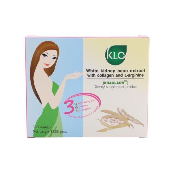 Khaolaor ขาวละออ ถั่วขาวสกัดผสมคอลลาเจนและแอลอาร์จีนีน 30 แคปซูล/กล่อง