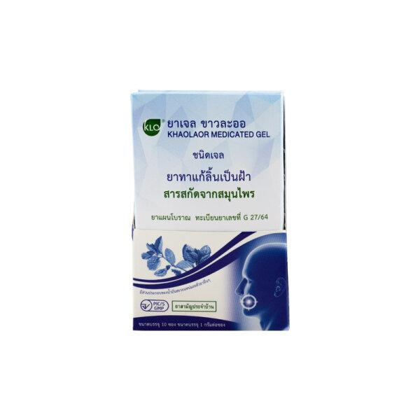 Khaolaor ขาวละออ ยาเจล ยาทาแก้ลิ้นเป็นฝ้า ยาสามัญประจำบ้าน 10 ซอง/กล่อง