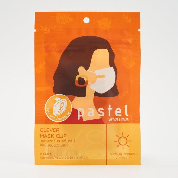 [NEW] PASTEL CLEVER MASK CLIP - SUMMER MORNING