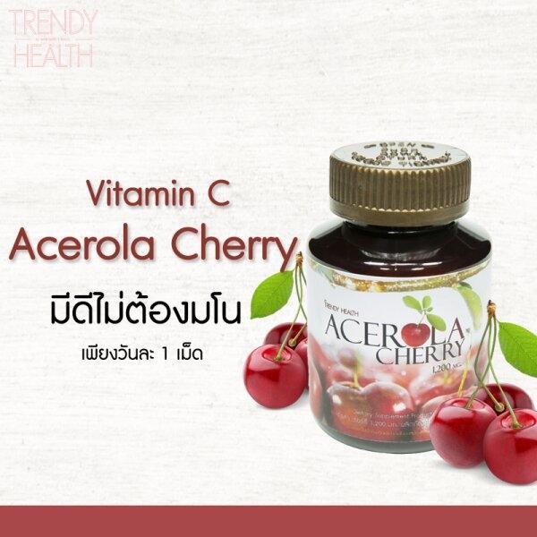 Acerola Cherry 1 กป.