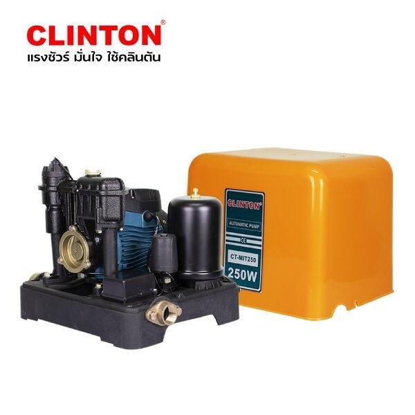 ปั๊มน้ำอัตโนมัติ CLINTON แรงดันคงที่ 250 วัตต์ 1 นิ้ว รุ่น CT-MIT250