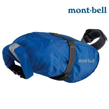 Montbell: Ultra Light Saddle Bag