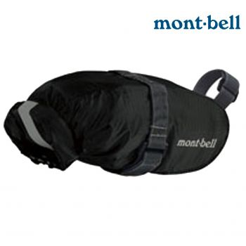 Montbell: Ultra Light Saddle Bag