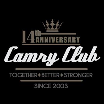 // ปิดคริสต์มาส-ปีใหม่ // Camry Club Shop