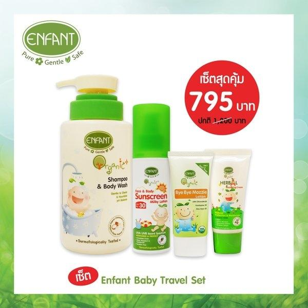 ENFANT Organic Baby Travel Set