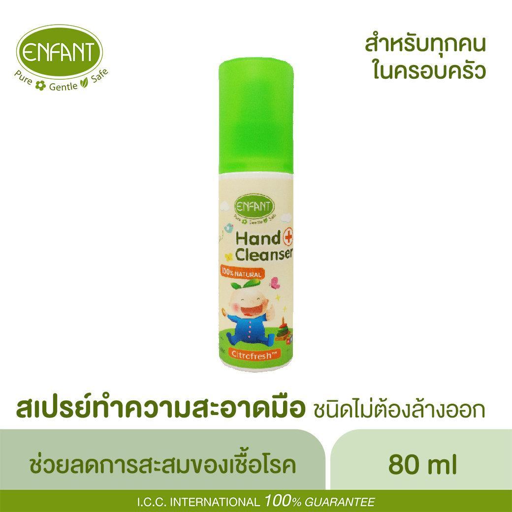 อองฟองต์ สเปรย์ทำความสะอาด สำหรับมือแบบไม่ต้องล้างออก Enfant Hand Cleanser
