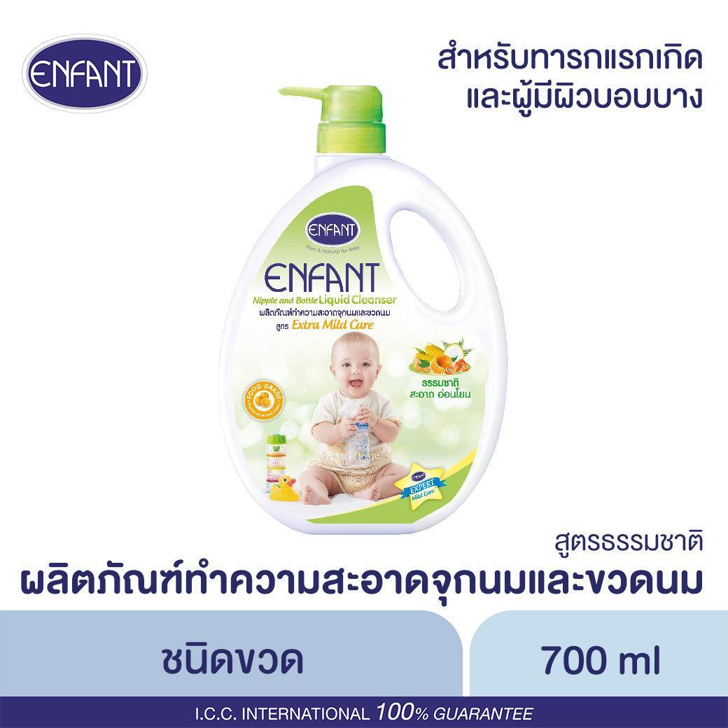 ผลิตภัณฑ์ทำความสะอาดจุกนมและขวดนม สูตร Extra Mild Care (1ขวด)