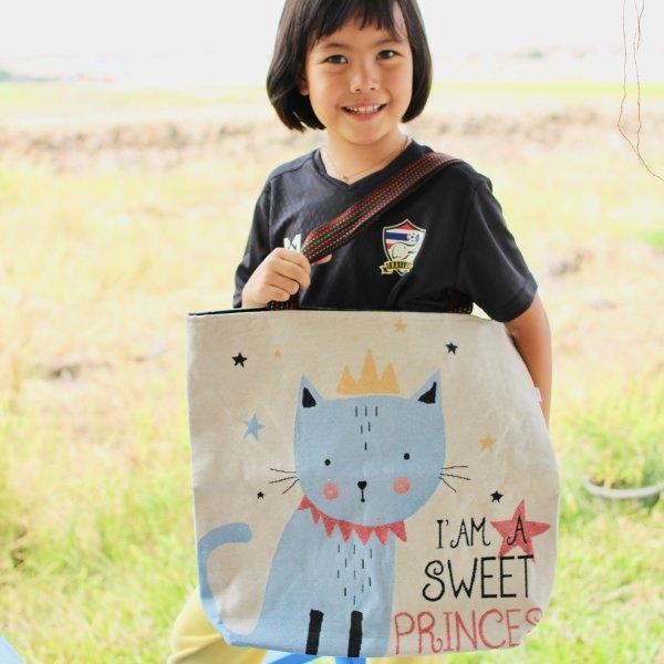 กระเป๋าผ้าทอใหญ่ สายน้ำตาล No.118
