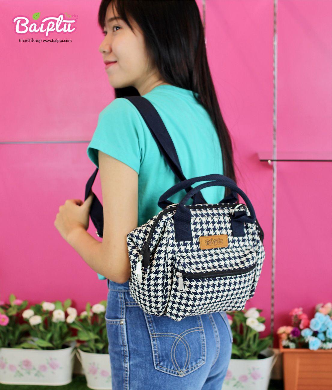 กระเป๋าผ้าจูดี้ - เป้ 3in1 (ลายซิโนริกรมท่า-ขาว) 16
