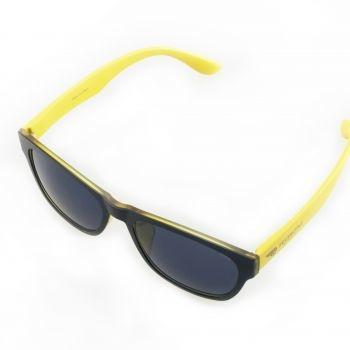 Zeleritaz Sunglasses (Yellow)